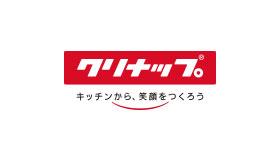 クリナップ(株)北海道支店