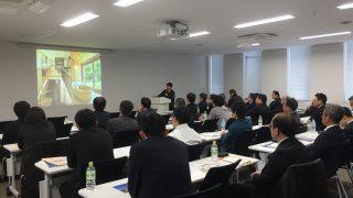 2017年2月11~14日開催『エコハウス考イン北海道』。
