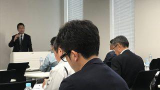 報告2019年度オープン研修会&ビヤガーデン